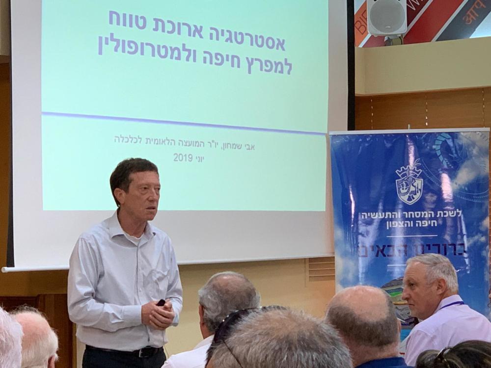 פרופ' אבי שמחון, ראש המועצה הלאומית לכלכלה של מדינת ישראל (צילום: נגה כרמי)