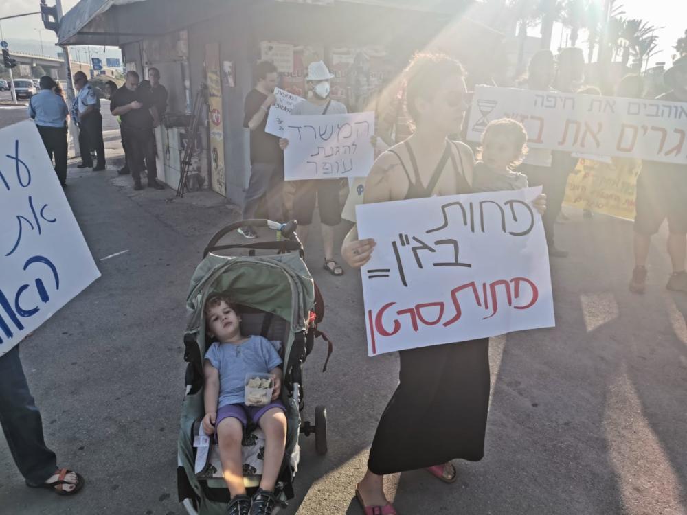 הפגנת פעילי ציבור בעקבות דוח המבקר 24/06/19 (צילום: סמר עודה כרנתינג'י)