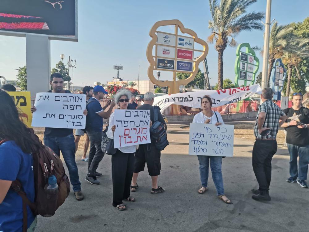 הפגנת פעילי ציבור בעקבות דוח המבקר 24/06/19 (צילום: סמר עודה)