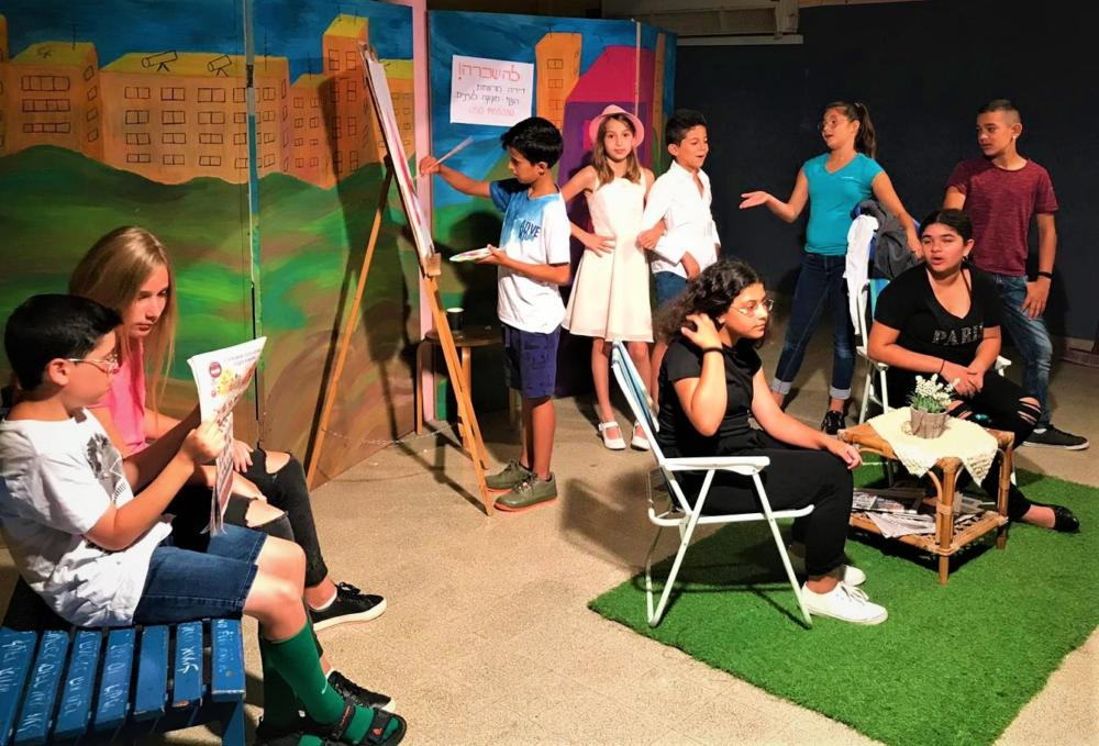 """ההצגה """"דירה להשכיר"""", הצגת סוף השנה בבית הספר עין הים חיפה (צילום: ניצה שחף)"""