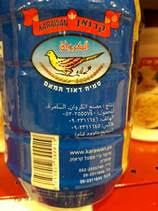 חשש לסלמונלה במפעל עלאא תמאם לטחינה (צילום: משרד הבריאות).