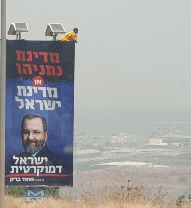 ברוח הבחירות, משקיף אל עבר העתיד. השריפה בכניסה לחיפה, צ'ק פוסט ליד נשר (צילום: כוחות הצלה)