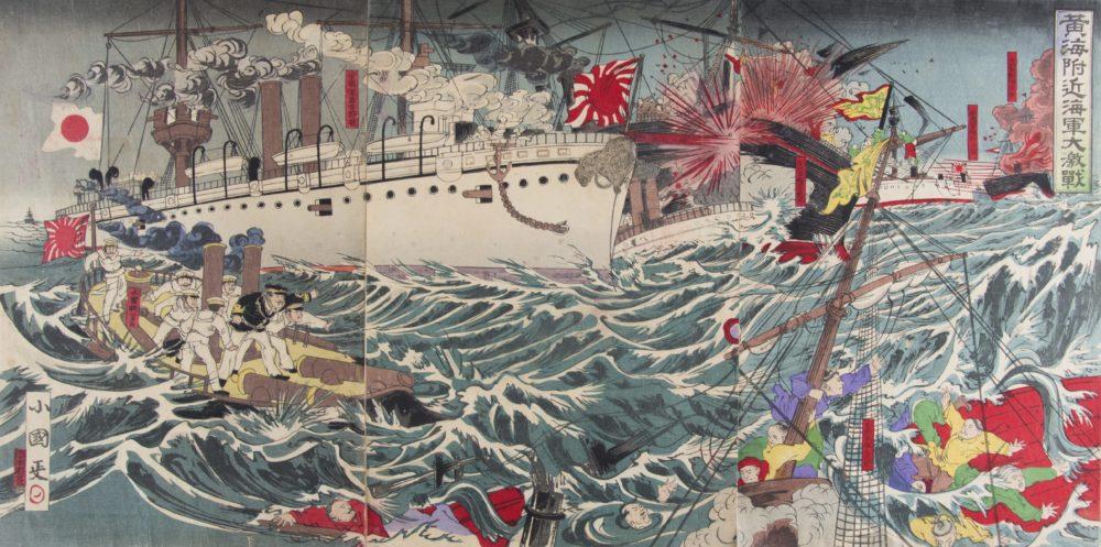 הדרכת האוצרת אילנה זינגר בליין בתערוכה רוחות מלחמה, במוזיאון טיקוטין חיפה. הקרב הימי העז של הצי בים הצהוב, אוטאגאווה קוקונימאסה, הדפס עץ צבעוני ,1894