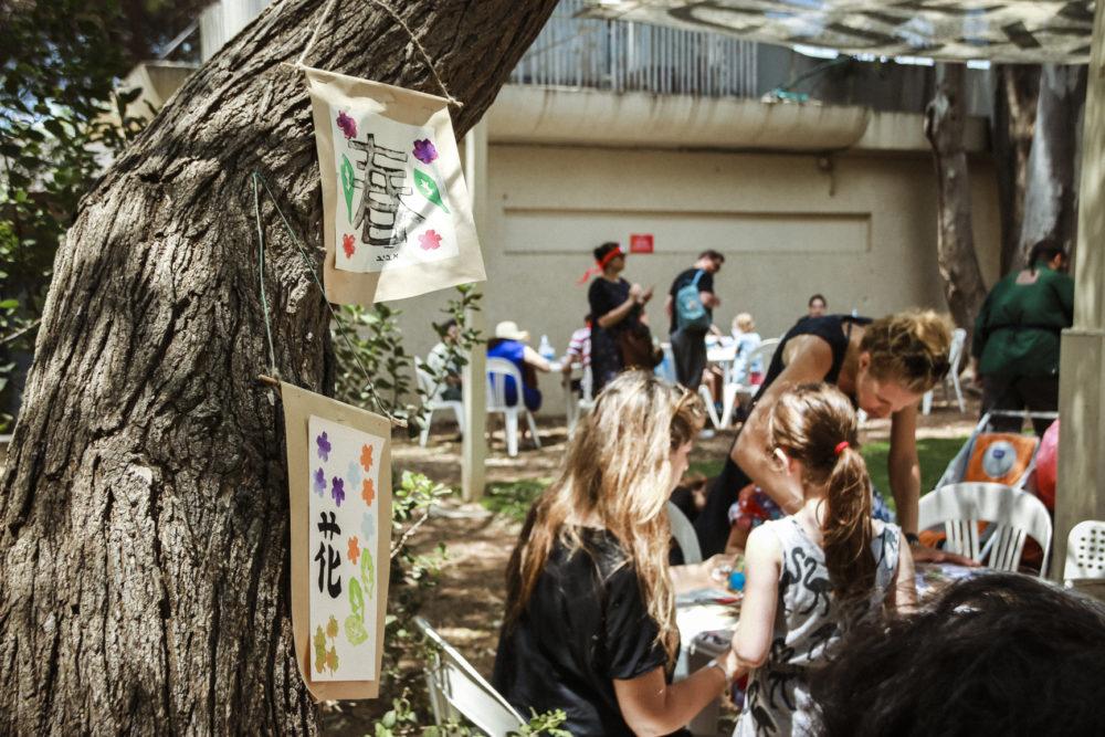 מוזיאוני חיפה | יום יפן  (צילום: קסני קולסניק)