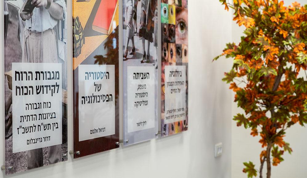 קמפוס הנמל בחיפה - האוניברסיטה הפתוחה (צילום: ירון כרמי)