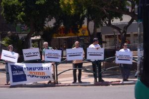 דרור להדר, הפגנה להחזרתם של הבנים הביתה (צילום: חגית אברהם)