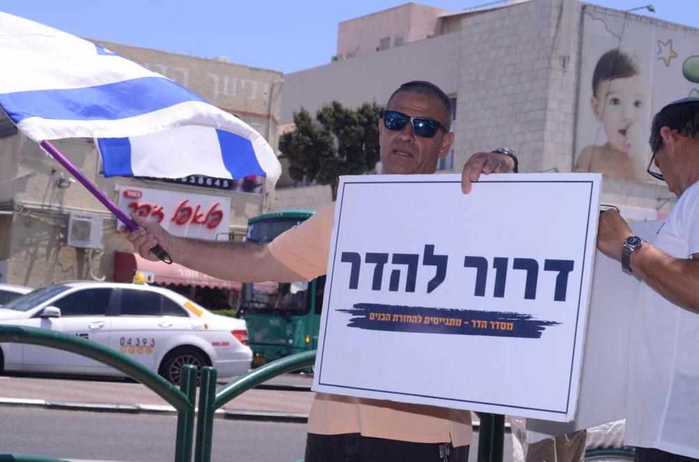 מפגינים קמו בחיפה למחות על אי החזרתם של הבנים הביתה (צילום: חגית אברהם)