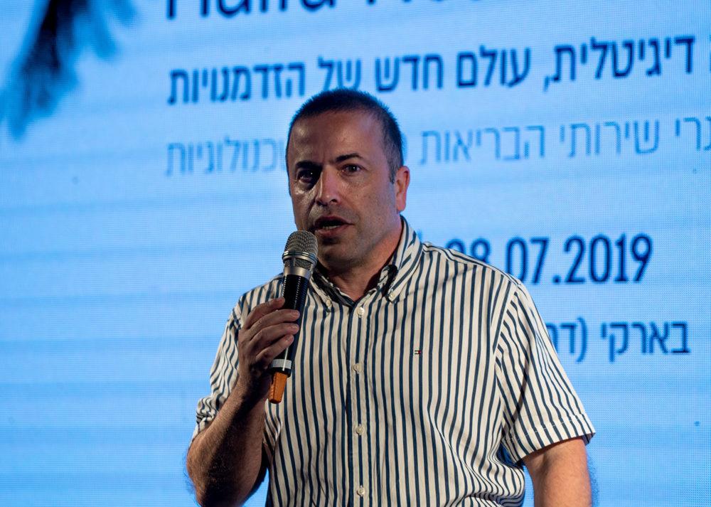 """אור שחף, מנכ""""ל החברה הכלכלית, בכנס """"מדברים רפואה"""" - Haifa Helth talks (צילום: ירון כרמי)"""