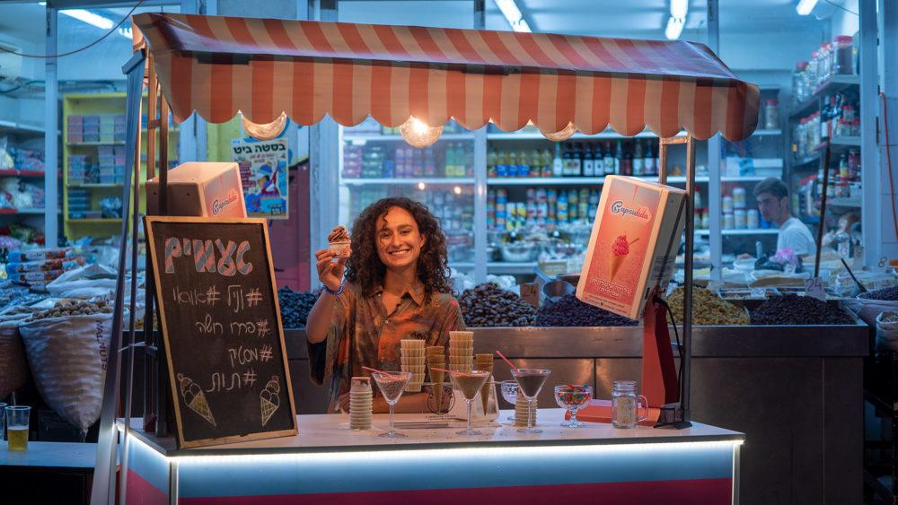 דוכן גלידה של משפחת עטר - בסטה ביט בימי שלישי בחיפה • הטברנה בשוק תלפיות (צילום: ירון כרמי)