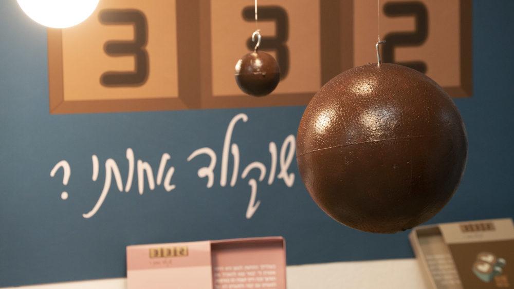 מיצג בתערוכת הבוגרים - התשוקה לשוקולד - סיום שנת 2019 במכללת תילתן, הענקת תעודות גמר ותערוכת הבוגרים (צילום: ירון כרמי)