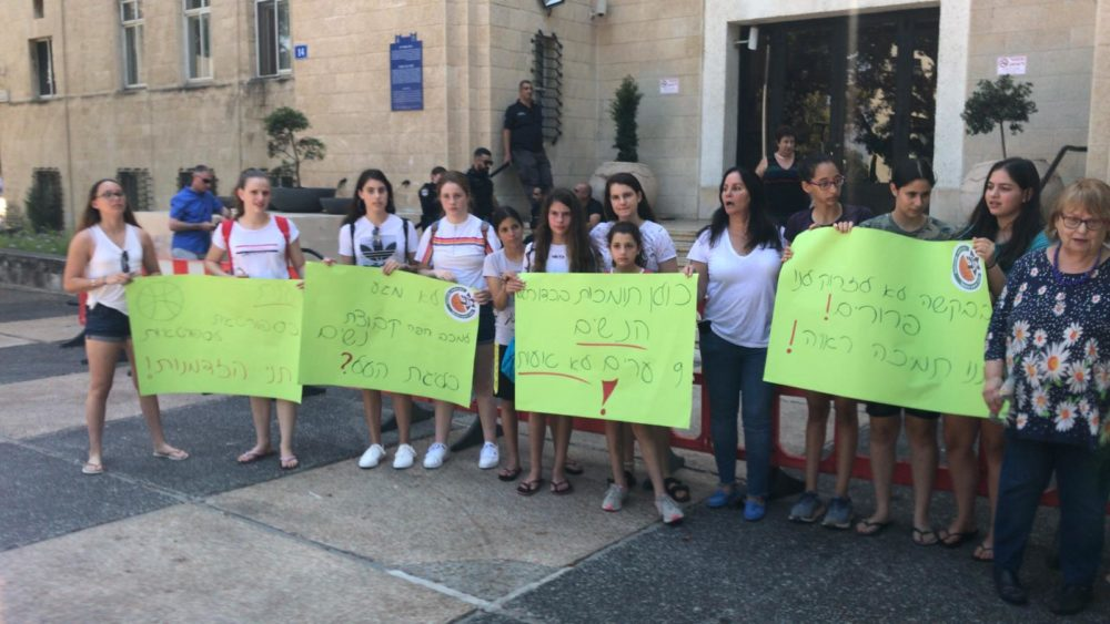 הפגנה - הגדלת התקציב לקבוצת הנשים של מכבי חיפה בכדורסל (צילום: מיכל ירון)