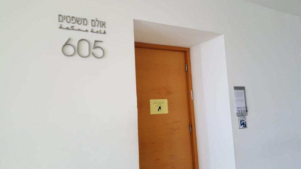 אולם בית המשפט בחיפה - דיון בבקשה לצו ביניים כנגד תכנית נמל המפרץ (צילום: חנה קופרמן - הפורום הישראל לשמירה על החופים)