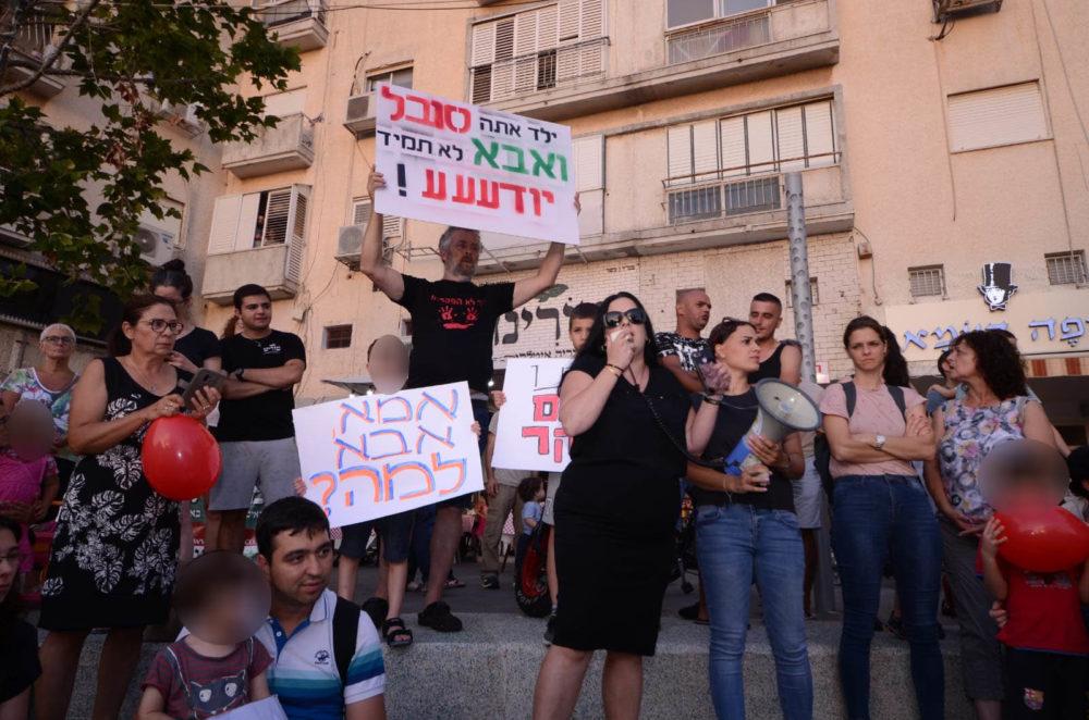 מחאת ההורים בחיפה נגד התעללות בילדים (צילום: חגית אברהם)