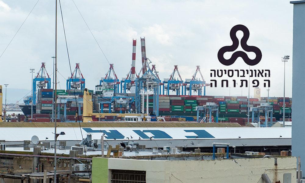 פתיחה חגיגית של קמפוס הנמל החדש של האוניברסיטה הפתוחה בחיפה • 18/07/19 (צילום: ירון כרמי)