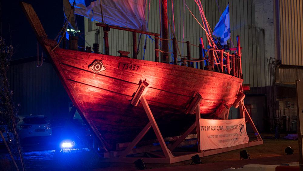 """הספינה """"מעגן מיכאל"""" (צילום: ירון כרמי)"""