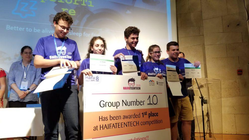 מייזם ה Haifateentech (צילום ברוך בקלו)