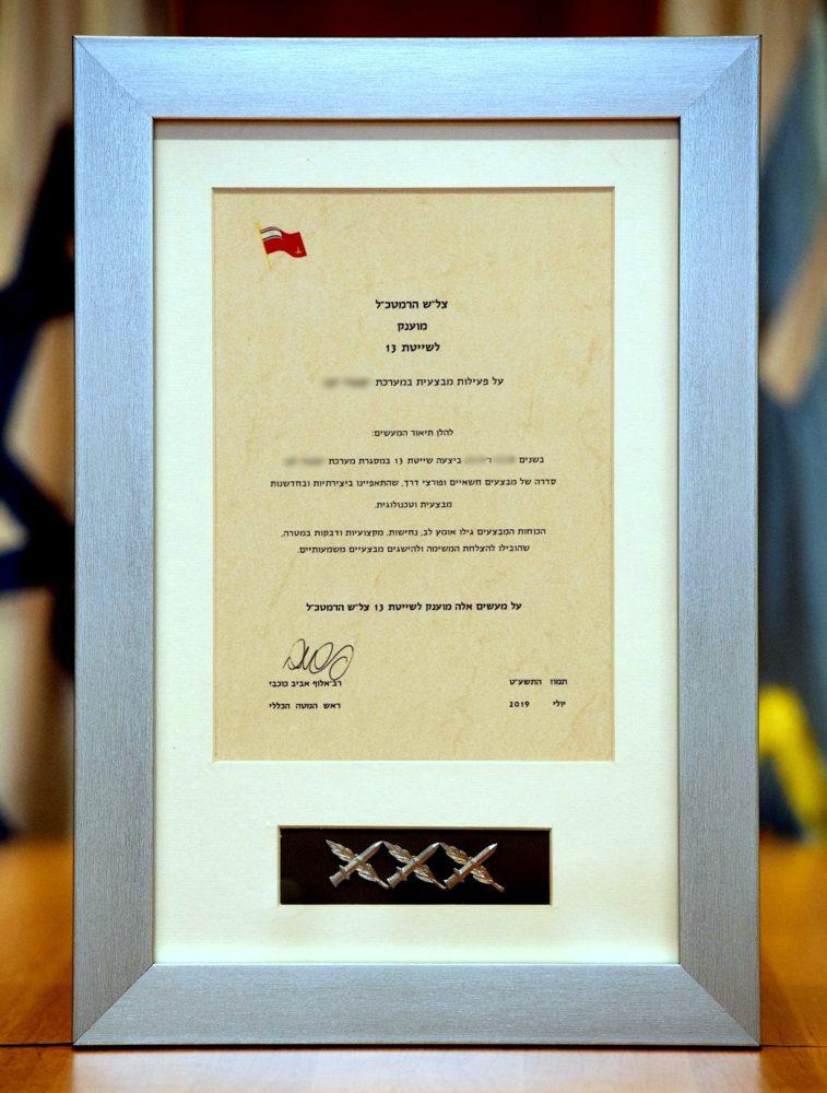 """ציון לשבח ליחידת הקומנדו הימי מטעם ראש המטה הכללי (צילום דובר צה""""ל)"""
