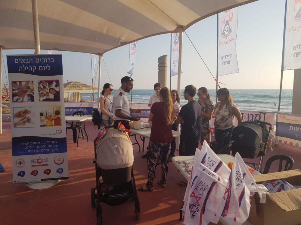 """מדא בקהילה חוף ים דדו חיפה (צילום מד""""א)"""