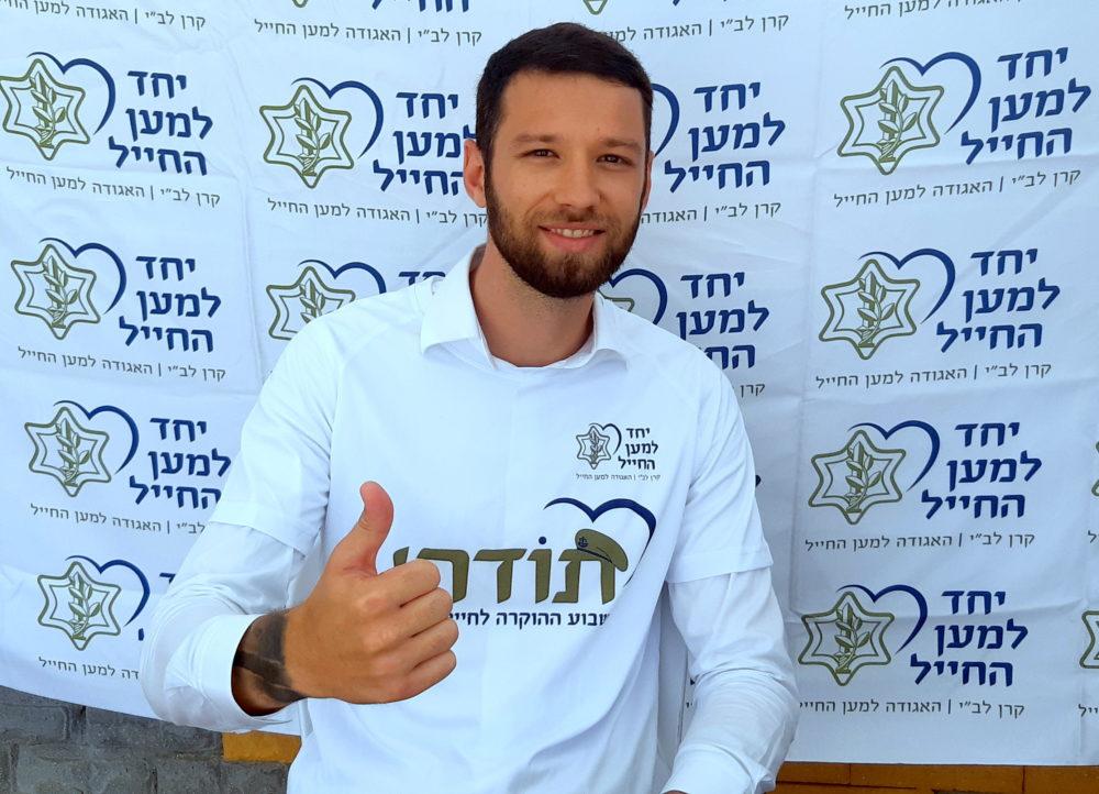 קיריל קארטניק, יועץ סגן ראש העיר חיפה, דוד עציוני (צילום: אדיר יזירף)