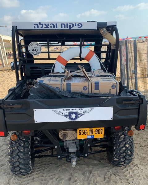 חבילות חשודות נפלטו לחופי חיפה (צילום: פיקוח והצלה)
