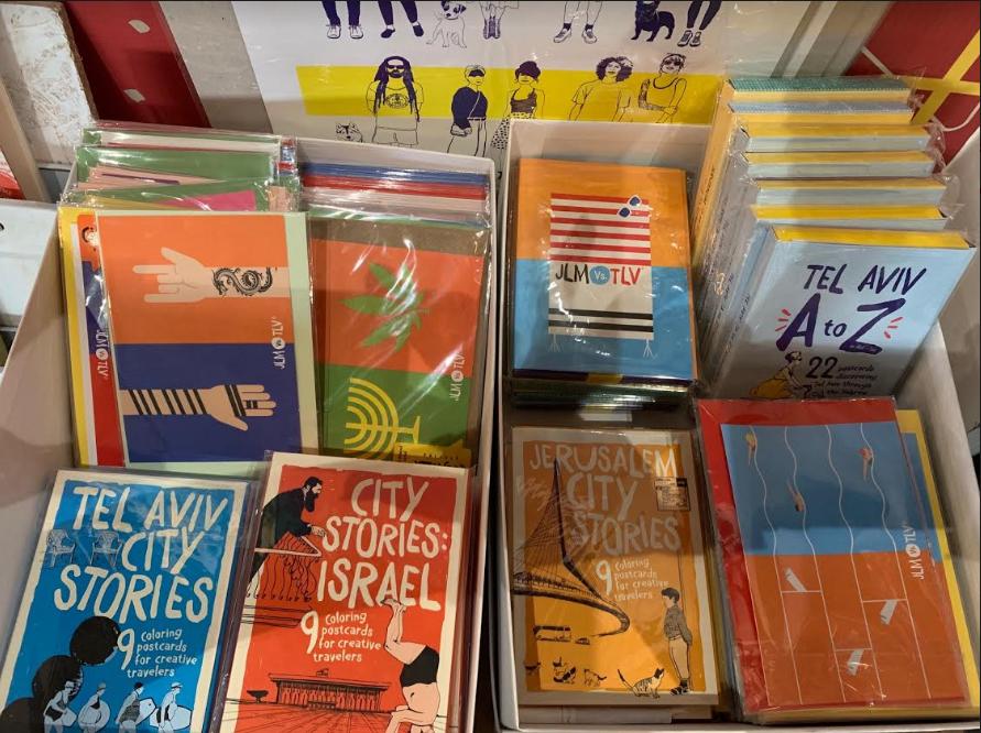 אירועי הדוקו.טקסט. אירוע שנערך בספריה הלאומית בירושלים (צילום: גילה לבני זמיר)