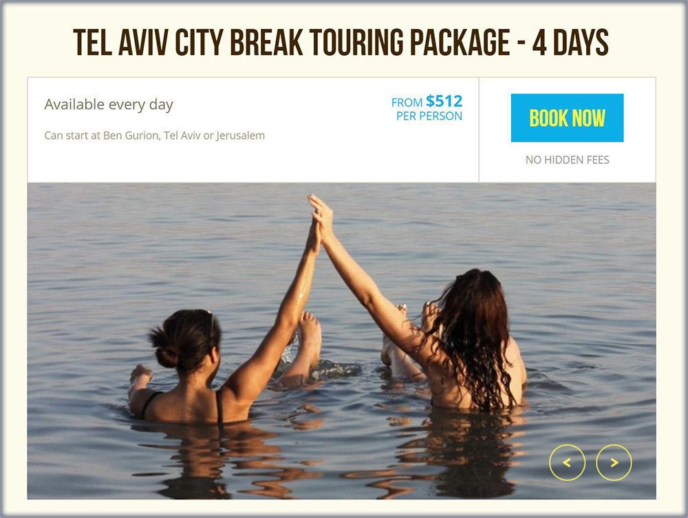 City Break - תכנית משרד התיירות שפסחה על חיפה (צילום מתוך אתר משרד התיירות - touristisrael.com)