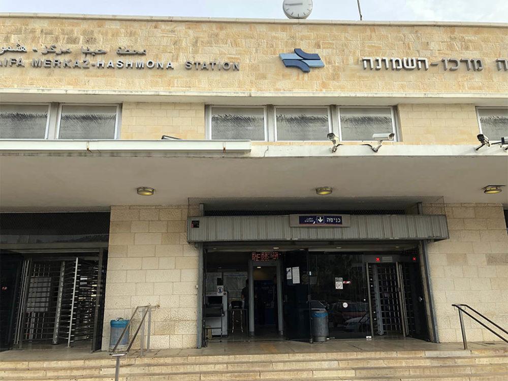 תחנת רכבת השמונה בחיפה (צילום: ירון כרמי)