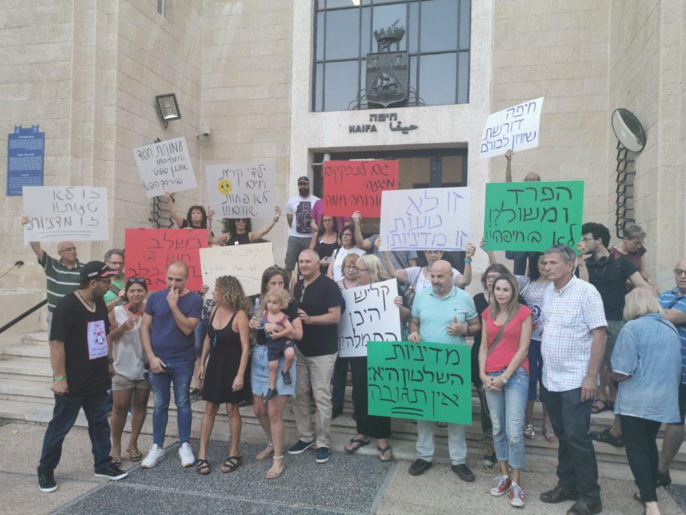 הפגנה נגד התנהלות עיריית חיפה (צילום: סמר עודה כרנתינג'י)