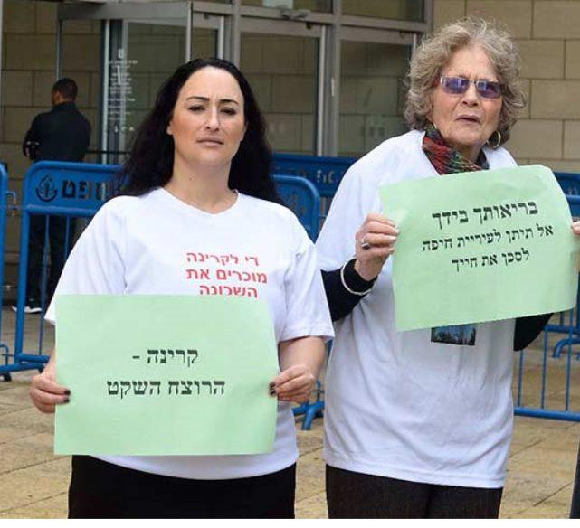 המפגינים בעבר לבית המשפט בחיפה נגד האנטנות הסלולריות (צילום: חגית אברהם)