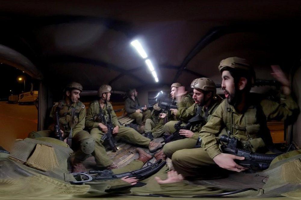 המנון מלחמה (צילום: באדיבות פסטיבל הסרטים חיפה)