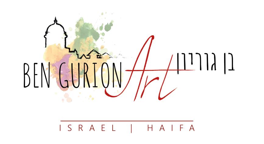 אומנות רחוב חיה במושבה הגרמנית בחיפה