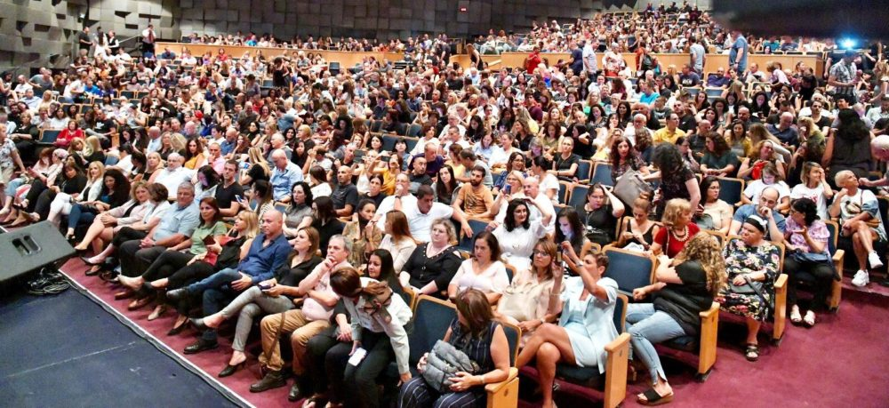1,150 הורים השתתפו בכנס העשרה (צילום: ראובן כהן עיריית חיפה)