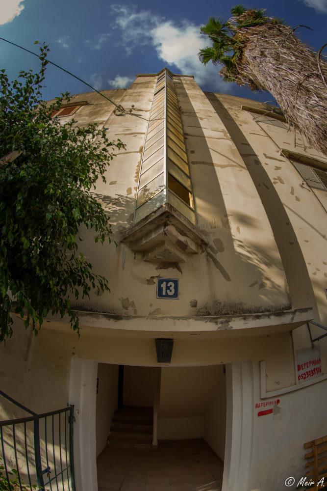 מבנה באוהאוס בחיפה (צילום: מאיר ארזי)