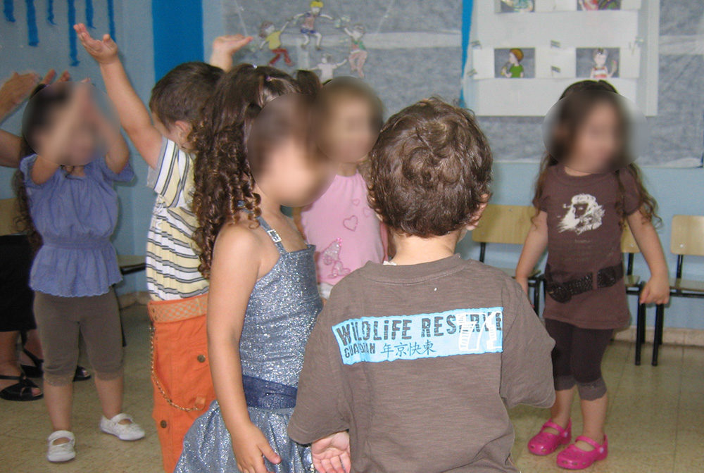 גן ילדים בחיפה - ארכיון (צילום: ירון כרמי)
