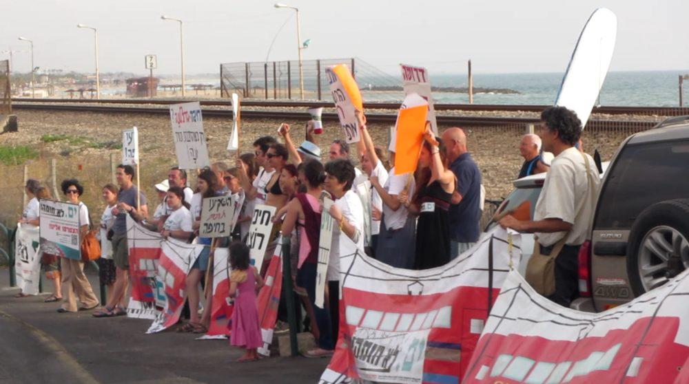 שיקוע הרכבת - הפגנה בחיפה - 2013 (צילום: ירון כרמי)