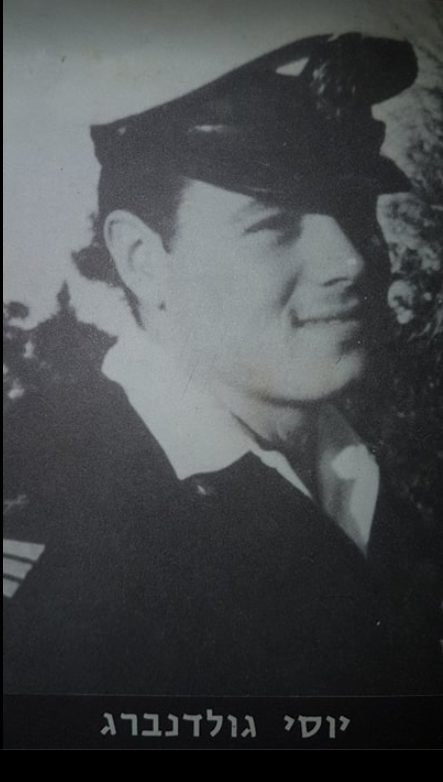 """יוסי גולדנברג ז""""ל, שנהרג באסון המשחתת אח""""י אילת בתאריך 21/10/1967"""