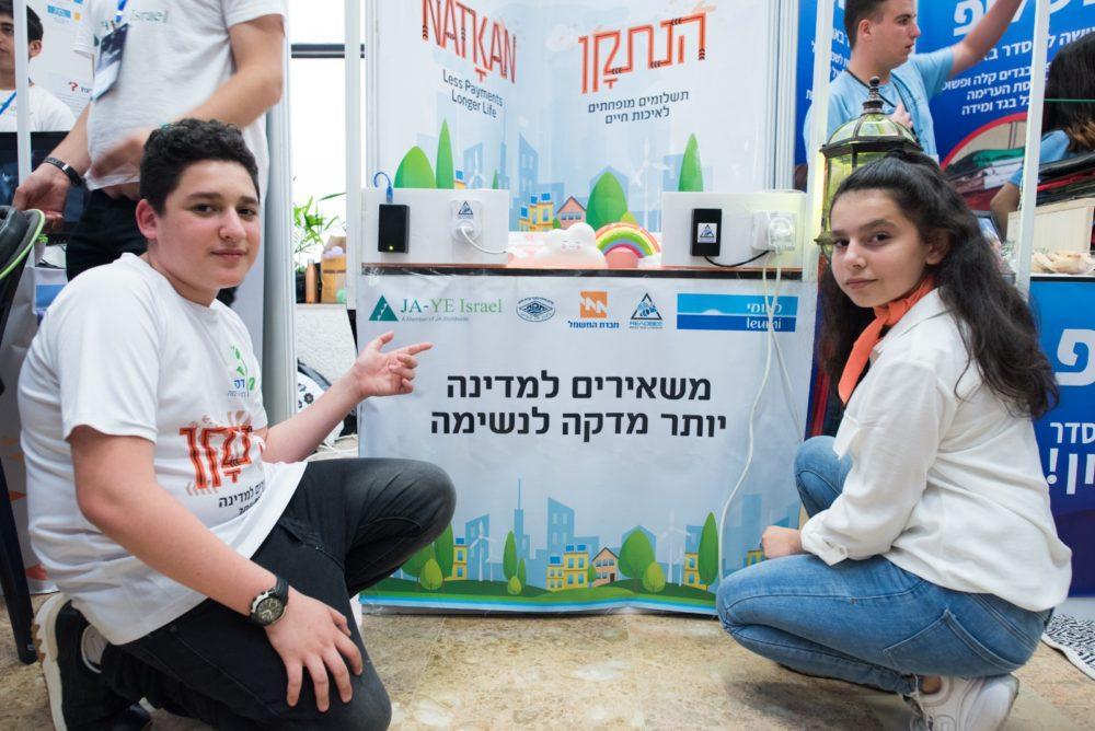 תחרות יזמים צעירים ישראל.  קבוצה במסגרת פרויקט אשכולות הפיס של משרד החינוך וחברת חשמל התייעלות אנרגטית. (צילום: מוטי זאב)