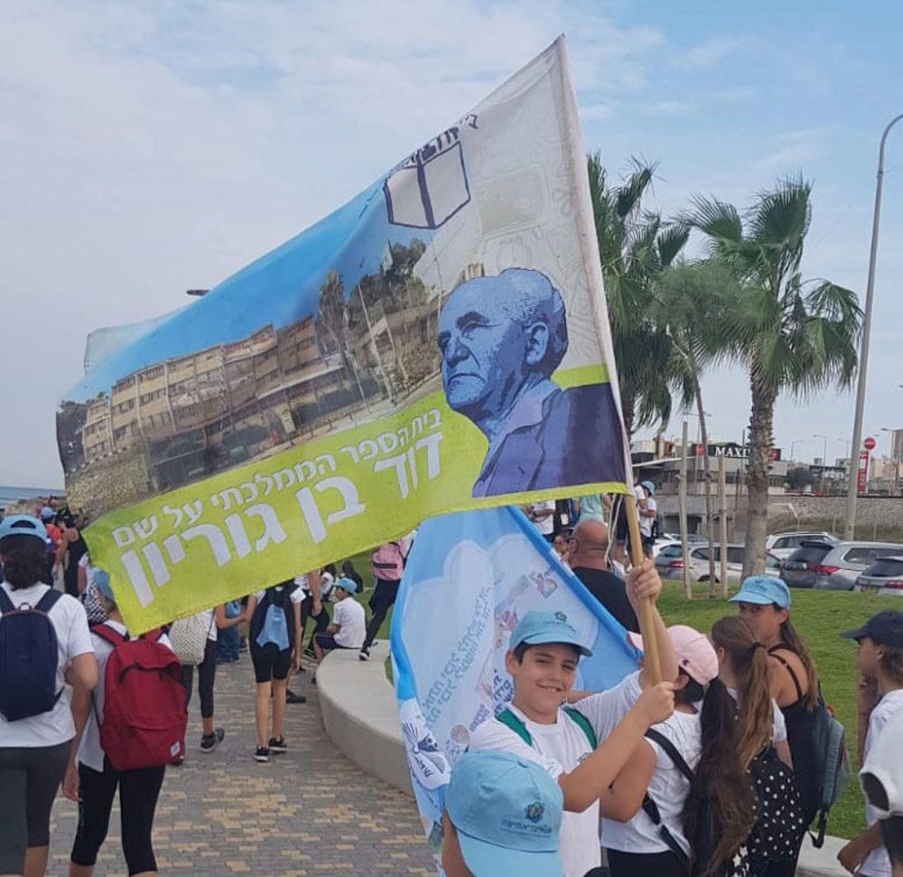 """ילדי ביה""""ס בן גוריון • יום ההליכה הבינלאומי בטיילת חוף הים בחיפה (צילום: מאיה שפירר-אבני)"""