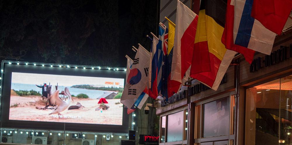 פסטיבל הסרטים ה-35 בחיפה - ערב הפתיחה (צילום: ירון כרמי)