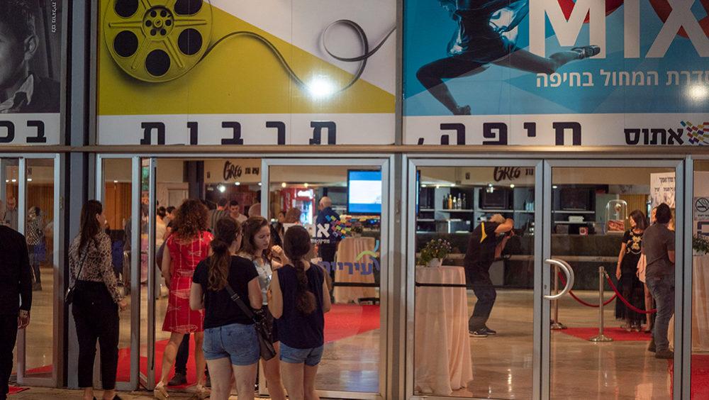 הכניסה לאולם האודיטוריום - פסטיבל הסרטים ה-35 בחיפה - ערב הפתיחה (צילום: ירון כרמי)