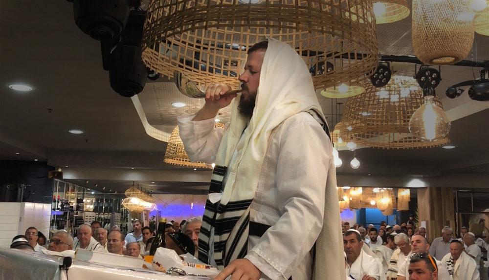 הרב יהודה גינזבורג תוקע בשופר - נעילת הצום - הכרמל הצרפתי בחיפה (צילום: ירון כרמי)