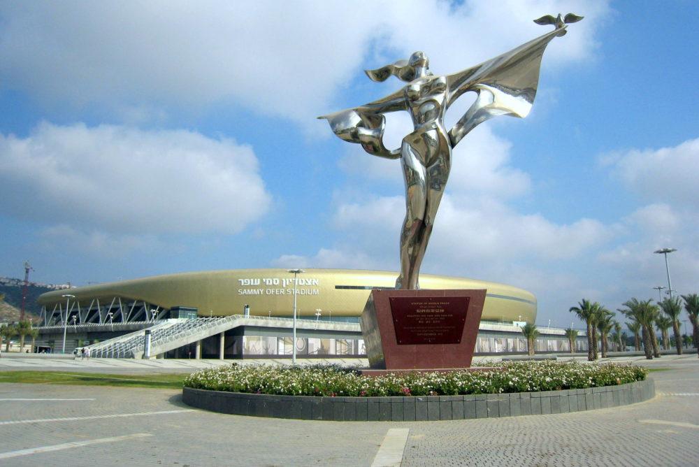 איצטדיון סמי עופר (צילום אדיר יזירף)