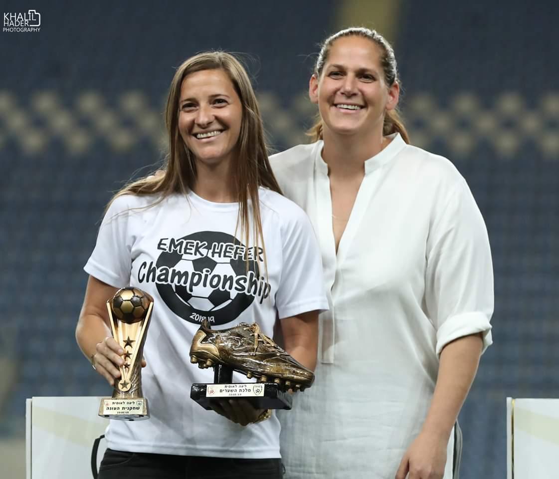 לשעבר מנהלת אגף כדורגל הנשים בהתאחדות לכדורגל (צילום: חליל חאדר)