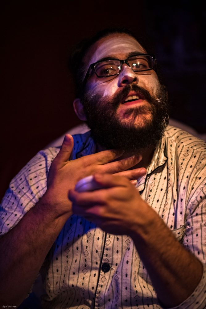 """ההצגה """"מי מפחד מווירג'יניה וולף?"""" (צילום: אייל הוטנר)"""