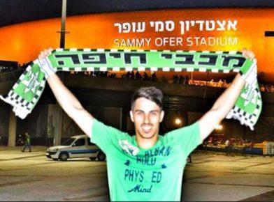 אוהד מכבי חיפה, מוטי עשור (צילום: אלבום אישי)
