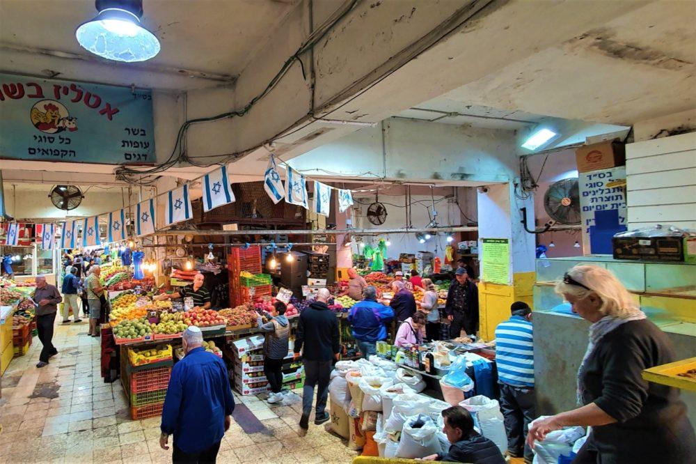 שוק תלפיות חיפה (צילום: נילי בנו)