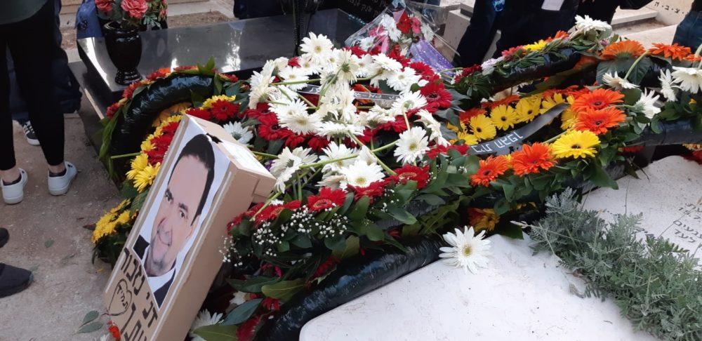 """קברו של דני נישליס ז""""ל (צילום: אדיר יזירף)"""