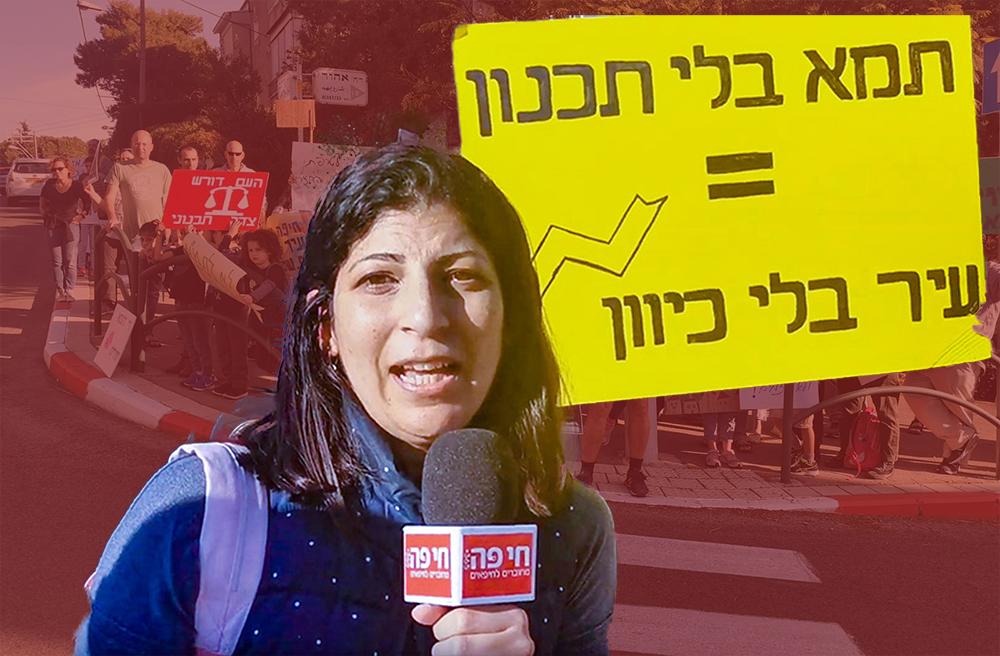 """שי משה בהפגנה נגד התמ""""א הלא מרוסנת ברחוב אהוד (צילום: סמר עודה)"""