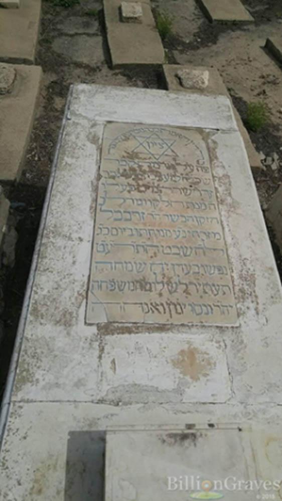 קברו של זרובבל מזרחי בחיפה