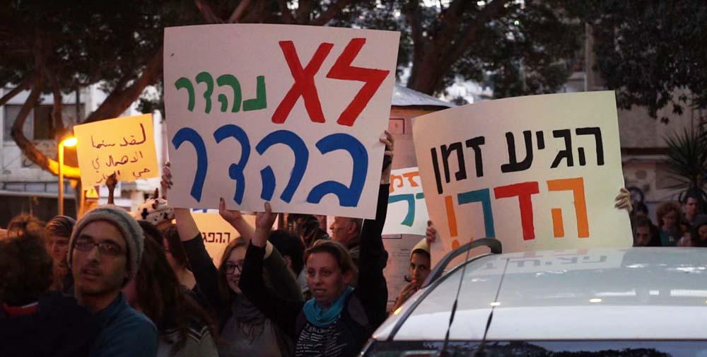 הפגנה - פעילים משכונת הדר (צילום: ירון כרמי)